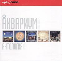 В диск входят треки из следующих альбомов: Равноденствие - с 1 по 12 треки. Русский альбом - с 13 по 28 треки. Любимые песни Рамзеса IV - с 29 по 39 треки. Пески Петербурга - с 40 по 53 треки. Кострома Mon Amour - с 54 по 64 треки.