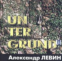 К данному изданию прилагается буклет с текстами песен на русском языке.