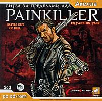 Painkiller: Битва за пределами ада