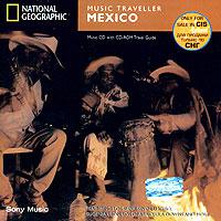 Zakazat.ru: Mexico. Music Traveller