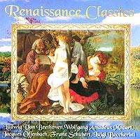 Renaissance Classics