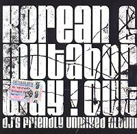 Korean & Mutabor. Way! Out (DJ's Friendly Unmixed Album) 2004 Audio CD