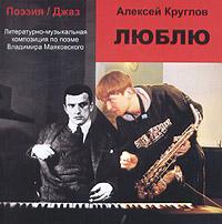 Данное издание содержит буклет с дополнительной информацией на русском и английском языках.