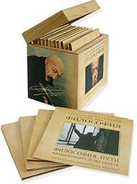 Александр Розенбаум. Философия (12 CD + DVD)</title>