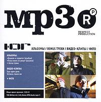 Юг (mp3) 2004 MP3 CD