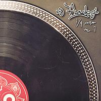 Dj Flacky - 1/4 Хопа Volume 1 2005 Audio CD