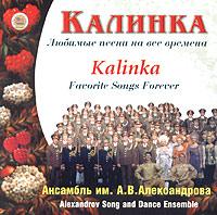 Издание содержит буклет с текстами песен на русском языке и дополнительную информацию на русском и английском языках.