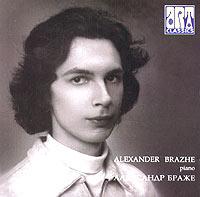 Весьма необычная (чтоб не сказать странная - особенно по первому от нее впечатлению) манера игры Александра Браже вовсе не обусловлена стремлением пианиста