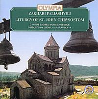 К данному изданию прилагается буклет с информацией о композиторе и Литургии на русском и английском языках.