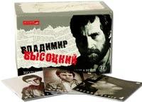 Владимир Высоцкий. Коллекционное издание (22 CD)