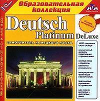 1С / Мультимедиа технологии и дистанционное обучение Deutsch Platinum DeLuxe