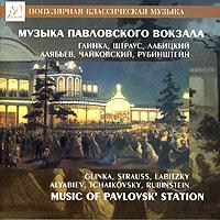 Данное издание содержит буклет с информацией на русском и английском языках.