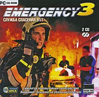 Emergency 3. Служба спасения 911