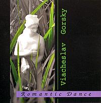 2-е издание известного альбома Вячеслава Горского