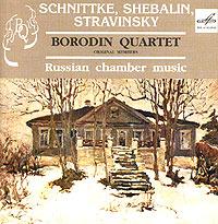 Borodin Quartet. Russian Chamber Music. Schnitke, Shebalin, Stravinsky