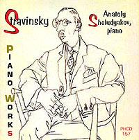 К данному изданию прилагается буклет с информацией о композиторе и исполнителе на английском языке.