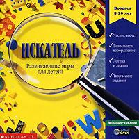 Zakazat.ru: ИСКАТЕЛЬ
