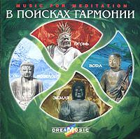 Zakazat.ru: В поисках гармонии