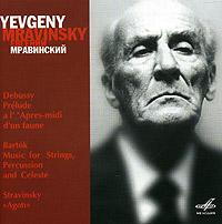 Yevgeny Mravinsky. Bela Bartok. Claude Debussy. Igor Stravinsky