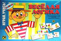 Веселая логика76035В играх серии используется принцип составления логических цепочек. Специальный пазловый замок на карточках позволяет ребенку самостоятельно проверить правильность решения. Игры прививают интерес к знаниям, дают возможность правильно, но ненавязчиво организовать процесс обучения.