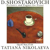 К данному изданию прилагается небольшой буклет с дополнительной информацией на русском и английском языках.
