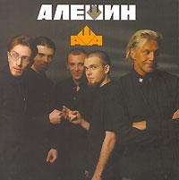 Бонус-треком к альбому прилагается альбомная версия песни из сериала