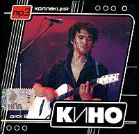 В издание входят следующие альбомы: 1. Неизвестные песни - 1-10 треки 2. Майк Науменко и Виктор Цой - CD1
