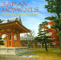 Zakazat.ru: Dreamusic. Japan Moments