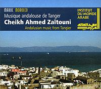 Издание содержит буклет с дополнительной информацией на английском и французском языках.