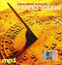 Ethno Sound (mp3)