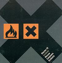 Издание содержит буклет с фотографиями, текстами песен и дополнительной информацией на английском и русском языках.