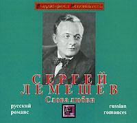 Издание содержит буклет c фотографиями и дополнительной информацией на русском языке.