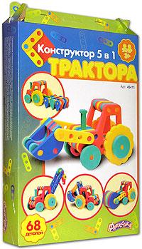 1TOY Конструктор Трактора 5 в 145411Развивающие мозаики и конструкторы серии Флексика изготовлены из мягкого полимерного материала - современного, легкого, прочного, абсолютно безопасного для ребенка. Конструктор 5 в 1 Трактора представляет из себя набор деталей, которые позволяют собрать как минимум пять моделей игрушек. К тому же, комбинируя детали на свой вкус и фантазируя, ребенок может видоизменить и усовершенствовать предложенные варианты или придумать собственные модели. Конструктор способствует развитию и тренировке памяти, пространственного восприятия и фантазии малыша.