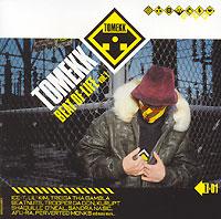DJ Tomekk. Beat Of Life. Vol. 1 2002 Audio CD