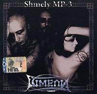 Шмели (mp3) 2005 MP3 CD