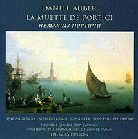 Издание содержит вкладыш с дополнительной информацией об опере на русском языке.