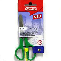 Саморазжимающиеся ножницы, зеленые