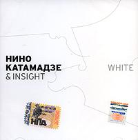 Нино Катамадзе & Insight. White
