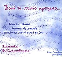 Издание содержит дополнительную информацию на русском языке.