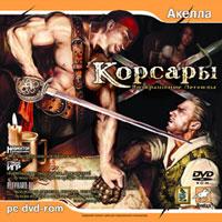 Корсары: Возвращение Легенды, Акелла / Seaward.ru