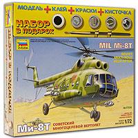 Советский многоцелевой вертолет