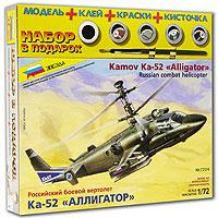 Российский боевой вертолет Ка-52