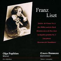 Издание содержит буклет с дополнительной информацией на русском и немецком языках.