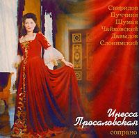 К данному изданию прилагается вкладыш с дополнительной информацией на английском и русском языках.