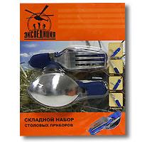 Набор столовых приборов Expedition 6 в 1, 2 предмета - ExpeditionEFCS-06Удобный и компактный складной набор столовых приборов Expedition выполнен из нержавеющей стали с прорезиненной ручкой и включает в себя все инструменты первой необходимости, особенно важные в путешествии или походе. В разложенном виде это два многофункциональных инструмента. Первый: - вилка - открывалка для бутылок и консервный нож - штопор Второй: - ложка - нож - шило В сложенном виде набор представляет собой всего два предмета. Набор очень компактный, занимает минимум места, а его составные части не будут теряться. В походе, на рыбалке, в экспедиции или в других экстремальных условиях вы можете оказаться в ситуации, когда от надежности снаряжения будет зависеть ваша безопасность! Продукты, выпускаемые под торговой маркой Expedition, рассчитаны на самые суровые испытания,которым может подвергнуться человек во время путешествия.