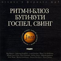 В издание входят следующие записи: 1. Ритм-н-блюз и буги-вуги - 1-52 треки 2. Госпел - 53-67 треки 3. Свинг - 68-114 треки