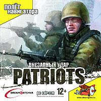 Patriots: Внезапный удар, Полет Навигатора / 4DRulers
