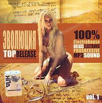 Эволюция. Top Release. Vol. 1 (mp3) 2006 MP3 CD