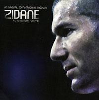 К изданию прилагается 8-страничный буклет с фотографиями футболиста.