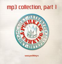 В издание входят следующие альбомы и записи: 1. Vol. 1 (1999) - 1-15 треки 2. Vol. 2 (1999) - 16-30 треки 3. 10-ый круг (1999) - 31-44 треки 4. To All The Losers (2000) - 45-58 треки 5. Keepers Of The Nature And Art (2000) - 59-75 треки 6. No Comment (2005) - 76-91 треки 7. Village Songs (2006) - 92-104 треки